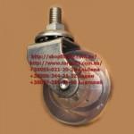 Колесо с резьбой   штифт 10 мм.,силикон, бесшумный ход -1 шт.