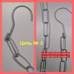 Цепь металлическая № 3, толщина 2.5 мм