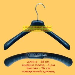 Вешалка для блузок и рубашек 38/5 см  черная.