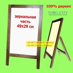 Зеркало деревяное обувное 65х35 зеркало- 49х29 см