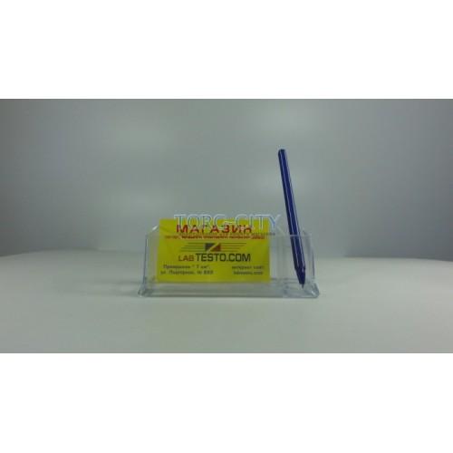 Подставка под визитки и ручку