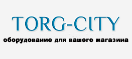 Магазин торгового оборудования Torgcity.com.ua