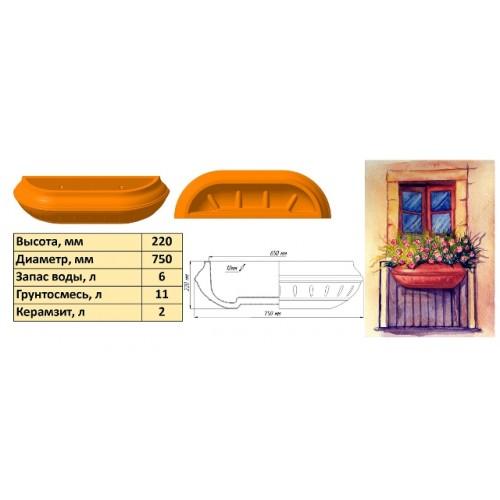 Вазон балконный 750 с двойным дном, цвета любые под заказ